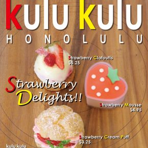 Strawberry Delights!! New for June | 6月はイチゴフェア