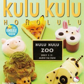 kulu kulu Zoo is coming in July!! | 7月はクルクル動物園がやってクル!