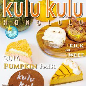 It's November! Pumpkin season has come! | 11月はパンプキンフェア!