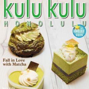 Fall in love with Matcha in October | 10月のテーマは「抹茶に恋して」