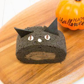 Halloween Special | ハロウィーンスペシャル
