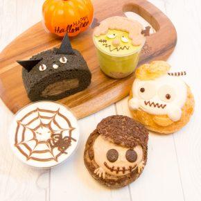 Halloween!!! | 10月はハロウィーン!