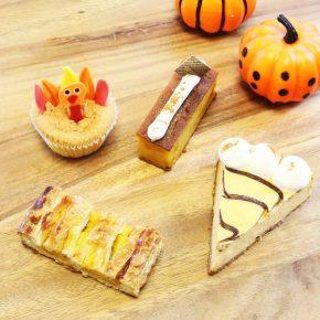 Pumpkin fair for November | 11月はパンプキンフェア