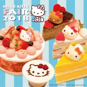 Hello Kitty Fair 2018 | ハローキティフェア2018