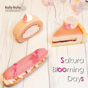 SAKURA Blooming Days | 3月のテーマは桜
