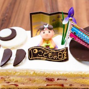 Children's Day Cake | こどもの日のケーキ