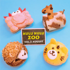 kulu kulu Zoo vol.2 !!! | 8月はクルクルZoo vol.2 !!!