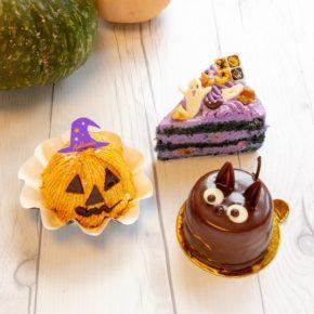 Happy Halloween!!! | 10月はハロウィン!!!