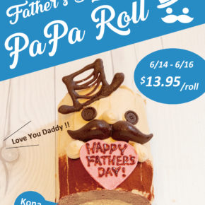 Father's Day Cake👔 | 父の日のケーキ👔