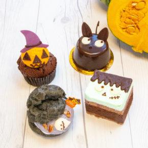 Happy Halloween! | 10月はハロウィン🎃