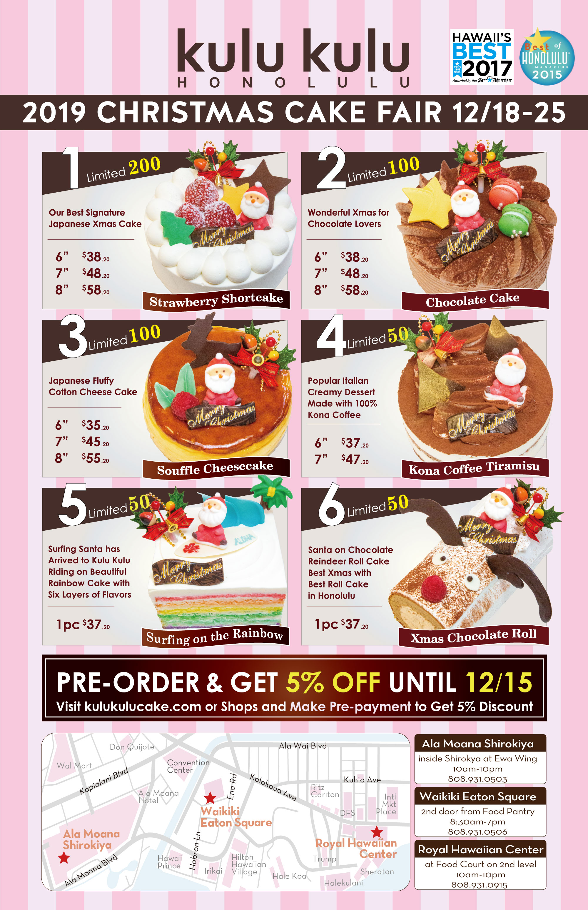 2019 Chiristmas Cake Pre Order Form | kulu kulu | クルクル ... on shop inventory forms, make for cake orders forms, shop order files,