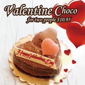 Happy Valentine's Day ♡ | ハッピーバレンタイン ♡