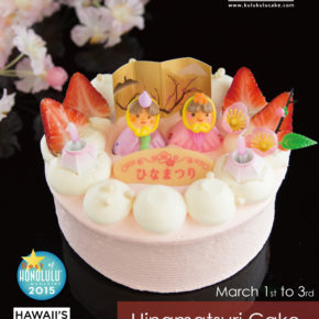 Celebrate Girls Day with Our Special Hinamatsuri Cake 🌸 -KHON2 LIVING808