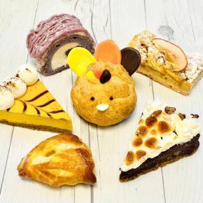 Thanksgiving Specials  Nov 20-26   サンクスギビング限定商品 第二弾 11月20-26日