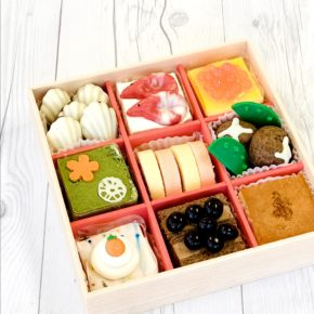 *SOLD OUT* Osechi Cake 2021 | *完売* おせちケーキ 2021
