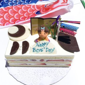 Happy Boys' Day! May 5th | 5月5日はこどもの日🎏