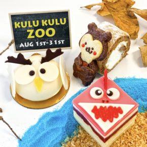 KULU KULU ZOO, AUGUST 2021 | 8月はクルクル動物園